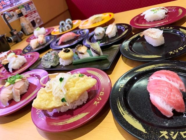 「スシロースゴ技まつり」の14皿を全部食べてみた → ガチで凄いと思った寿司がこの3つ