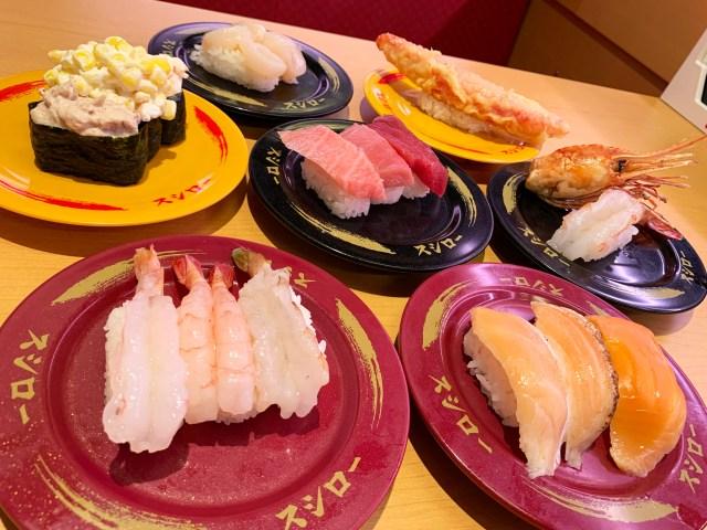 スシロー『三貫盛り&どでか盛り』が終了間際にパワーアップしてるの知ってた? 全部食べてリピりたくなったのはこの寿司!!