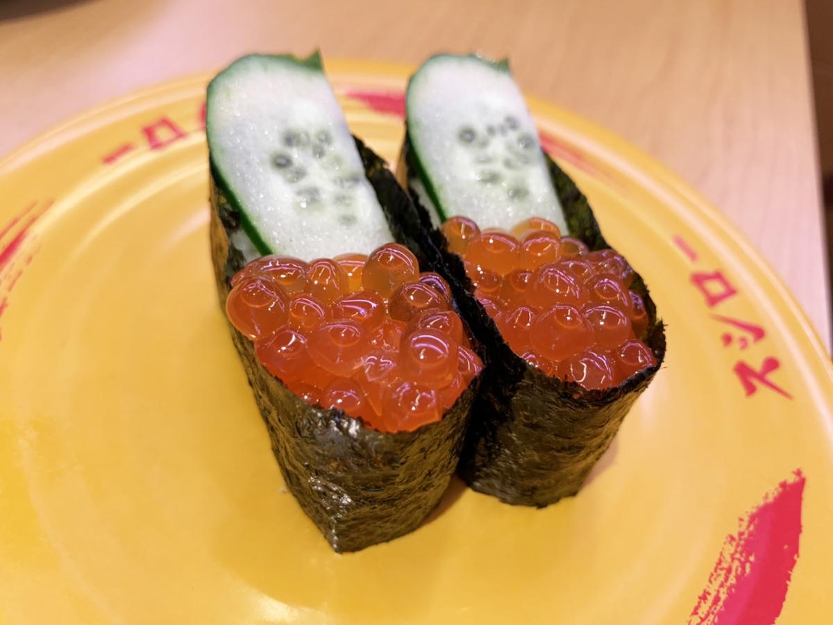 【悲報】スシロー、いくらを値上げへ / 100円なのは明日まで! 10月27日(水)から価格変更されるから今のうちに食っとけー!!