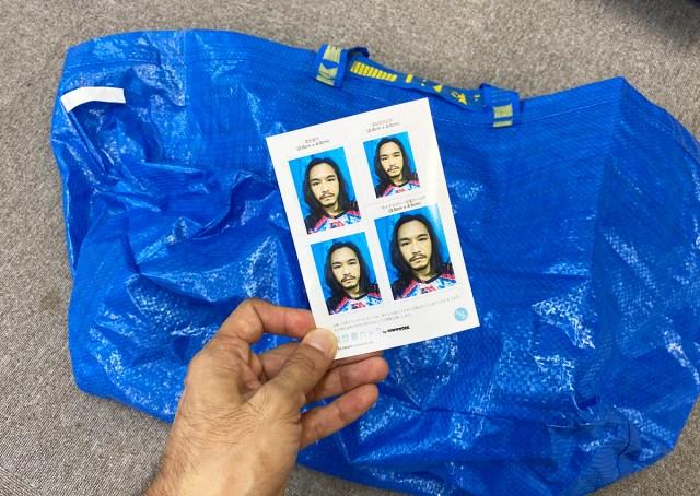 【節約ライフハック】30円で証明写真を撮る方法