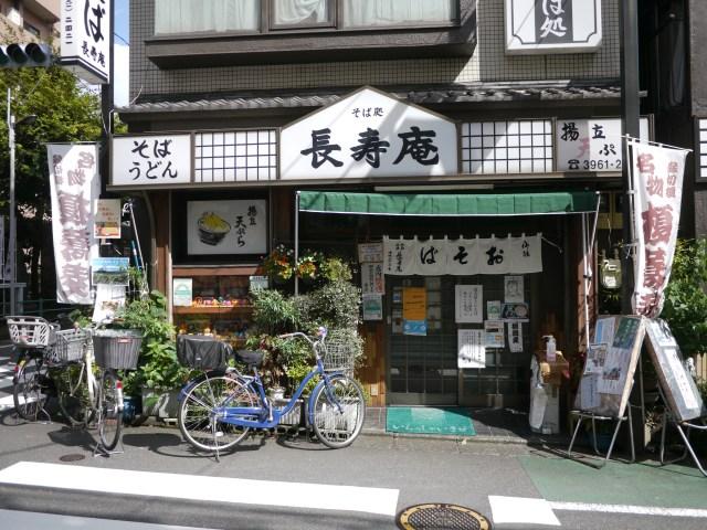 【怪奇】板橋本町「長寿庵」に隠された秘密! 扉を開けると……ゾクッ / 立ち食いそば放浪記:第276回