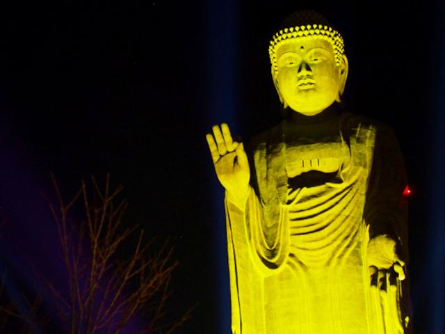 【歓喜?】『都道府県魅力度ランキング2021』で再び最下位になった茨城県民「むしろ王座奪還です」