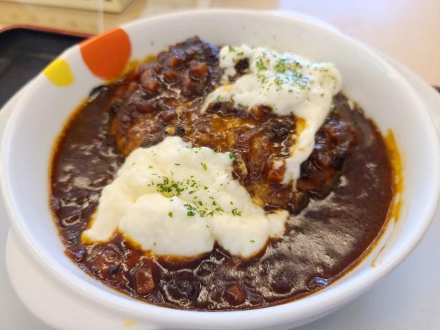 【新商品】松屋の『ボロネーゼ&マスカルポーネ風Wソースのハンバーグ』は、イタリア料理店で出てきても遜色ないくらいの美味しさ!